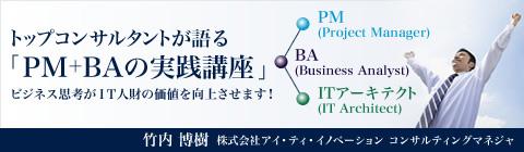 takeuchi-t1