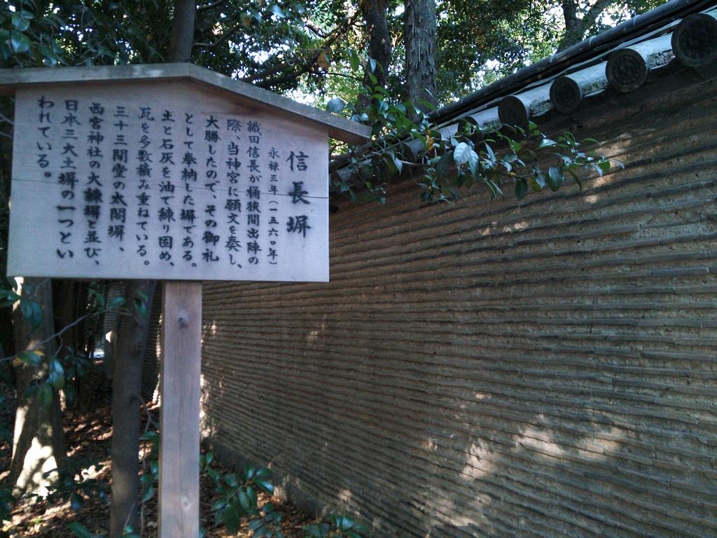 20141112_竹内ブログ写真