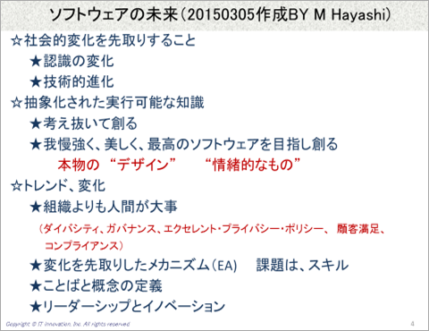 blog_hayashi150407