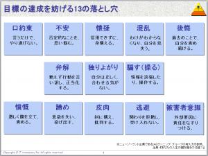 hayashi_blog170207_3