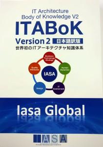 itabok_o